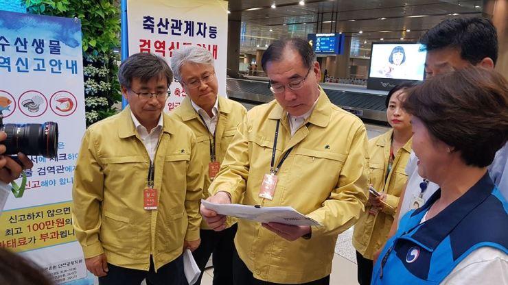 เกาหลีใต้ตรวจพบเชื้อไวรัส African Swine Fever