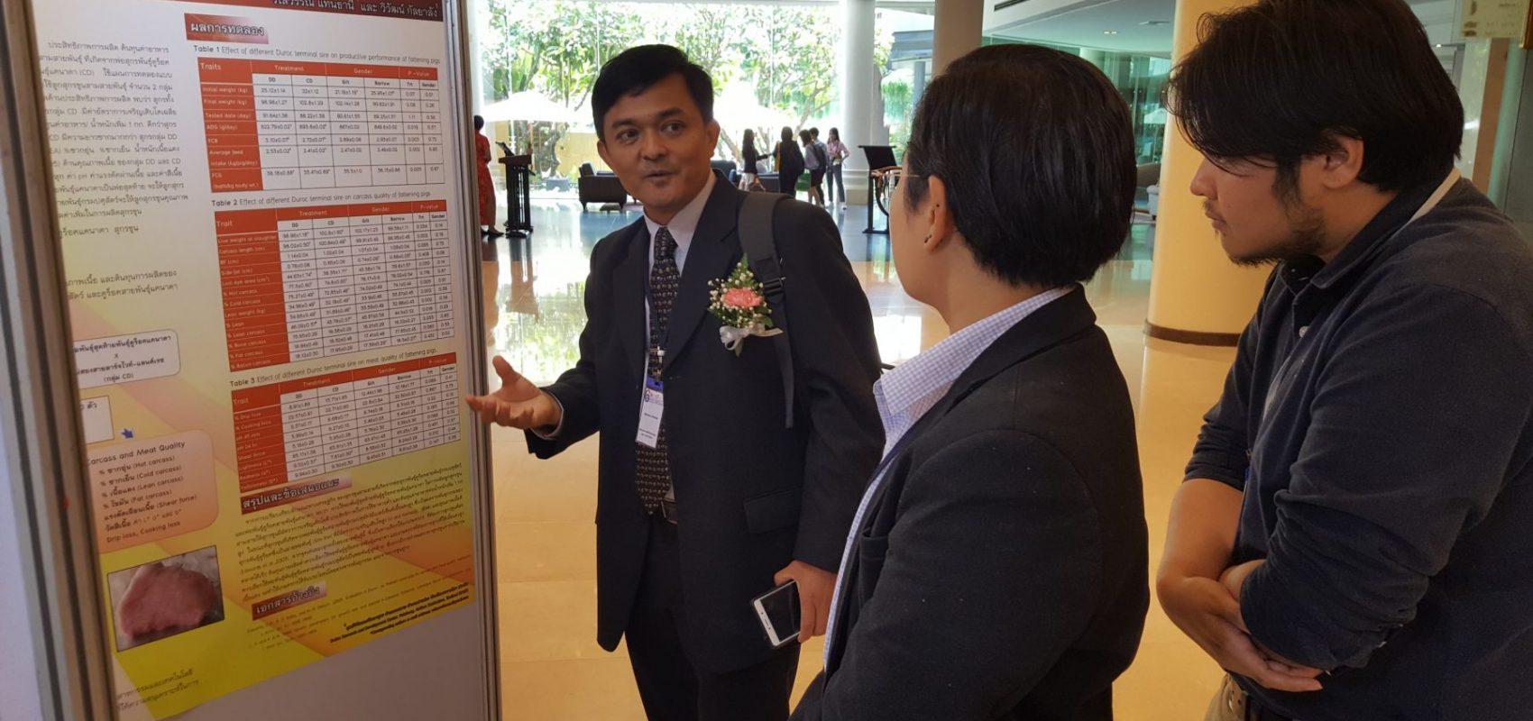 ศูนย์วิจัยและพัฒนาสุกร ร่วมประชุมวิชาการ วิทยาศาสตร์เนื้อสัตว์ ครั้งที่ 6 ปี 2561